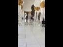 Абу Даби - Белая мечеть