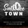 SmokeTown.ru — Кальянная компания в Москве
