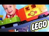 ★ LEGO Duplo Большой Поезд Делюкс Конструктор LEGO Duplo Deluxe Train Set Паровозик Unpacking toys