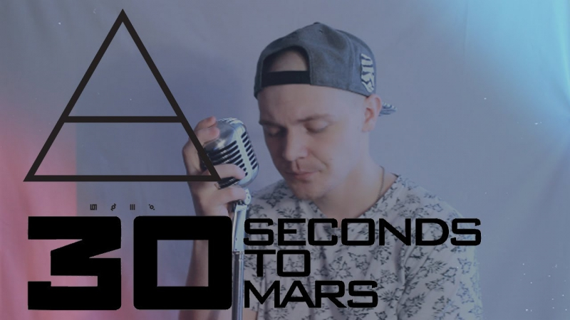 30 Seconds to Mars – The Kill (acoustic) (clean vocal cover)