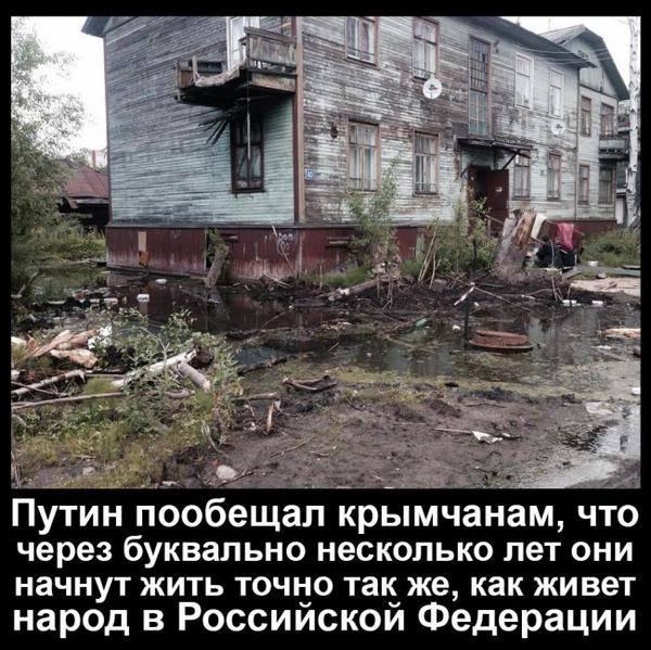 В оккупированном Крыму неизвестные пытались поджечь мечеть - Цензор.НЕТ 638