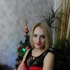 Natali Voloshko