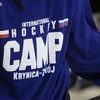 International-Ice Hockey-Camp