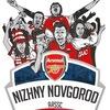 Arsenal_NiNo || ARSSC || НиНо
