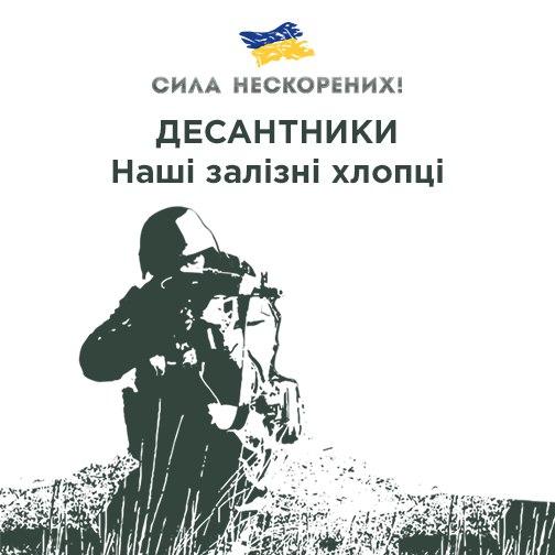 НАБУ повторно вызывает нардепа Онищенко на допрос 5 августа - Цензор.НЕТ 2456