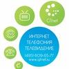 GTnet - Ваш Интернет провайдер!