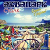 АкваПарк - Судак