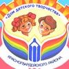 Дом детского творчества Красногвардейский район