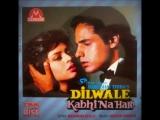 Dilwale Kabhi Na Hare (1992) All Songs _ Kumar Sanu, Alka Yagnik