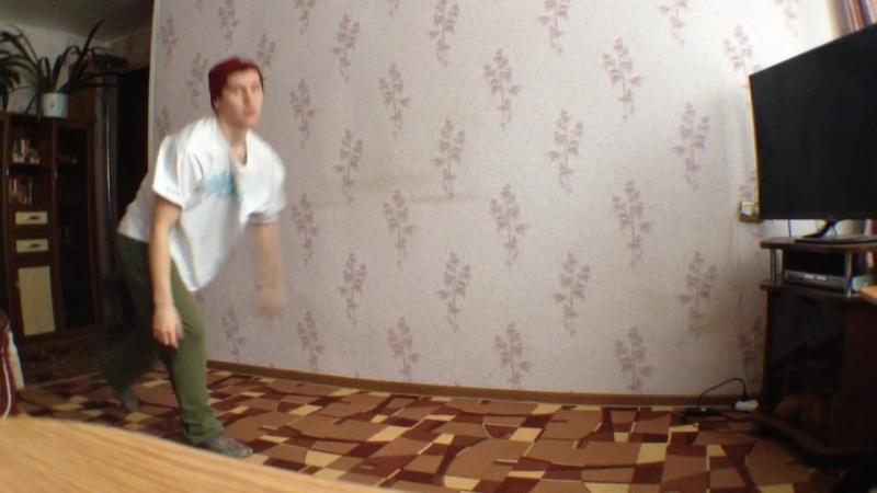 Видео пока никого нет дома твое