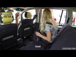 Czechtaxi,czech taxi,povd,publicagent,чешское порно,faketaxi,sex,секс,czech porno,pickup,пикап,wtfpass,brazzers,anal,fake taxi