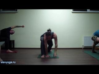 Динамическая тренировка по йоге (для тренированных) (slavyoga.ru)