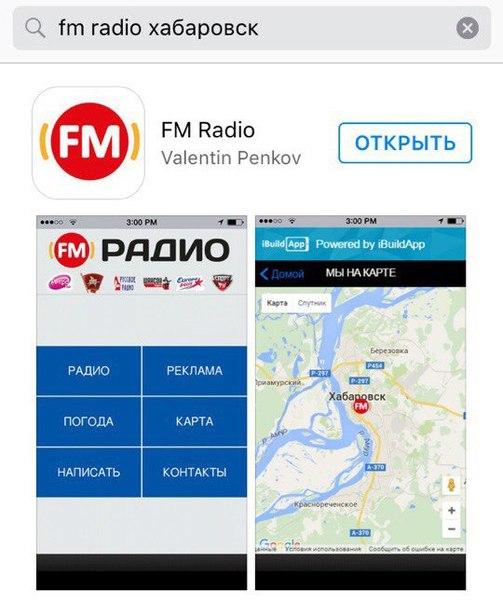 Что играло на радио Европа Плюс сегодня Плейлист