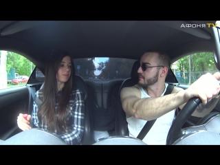 Афоня TV - Красавица Держалась до Последнего 10: Братуха (27-05-2016)