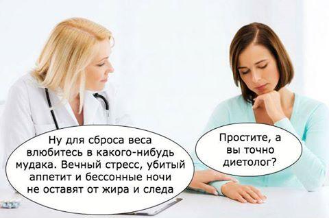 https://pp.vk.me/c631426/v631426604/4bc82/1fO9CWdOG7k.jpg