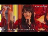 HKT48 feat Kishidan - Shekarashika! (FNS Winter Music Festival от 2 декабря 2015)