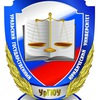 Открытая юридическая школа ИЮ УрГЮУ