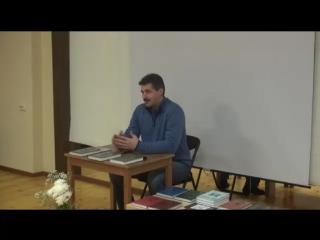 Роман Гирейло. Вводная встреча г.Альметьевск 14.04.16г.
