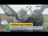 СМИ узнали о роли РФ в урегулировании конфликта в Карабахе