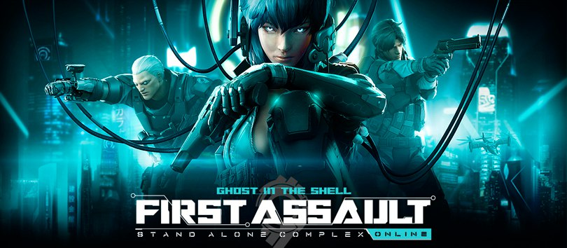 Последние новости о Ghost in the Shell: First Assault.