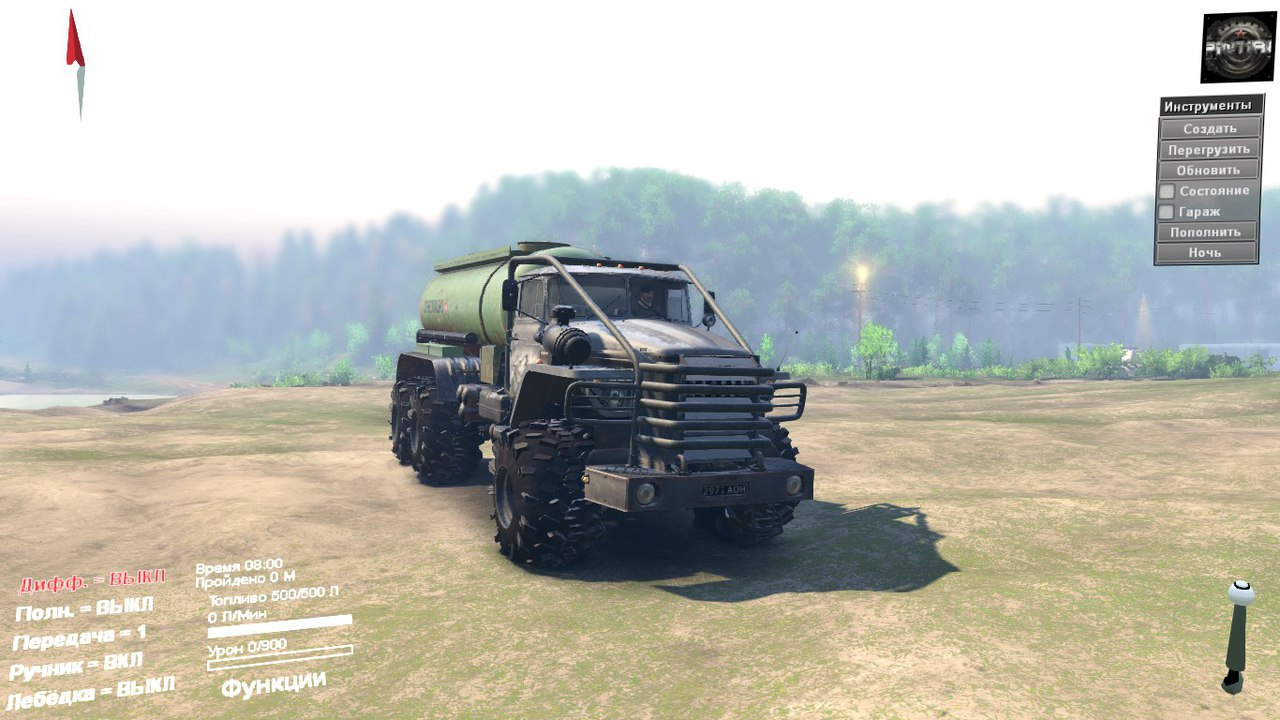 Урал 432010 M «Тунгус» для 03.03.16 для Spintires - Скриншот 1