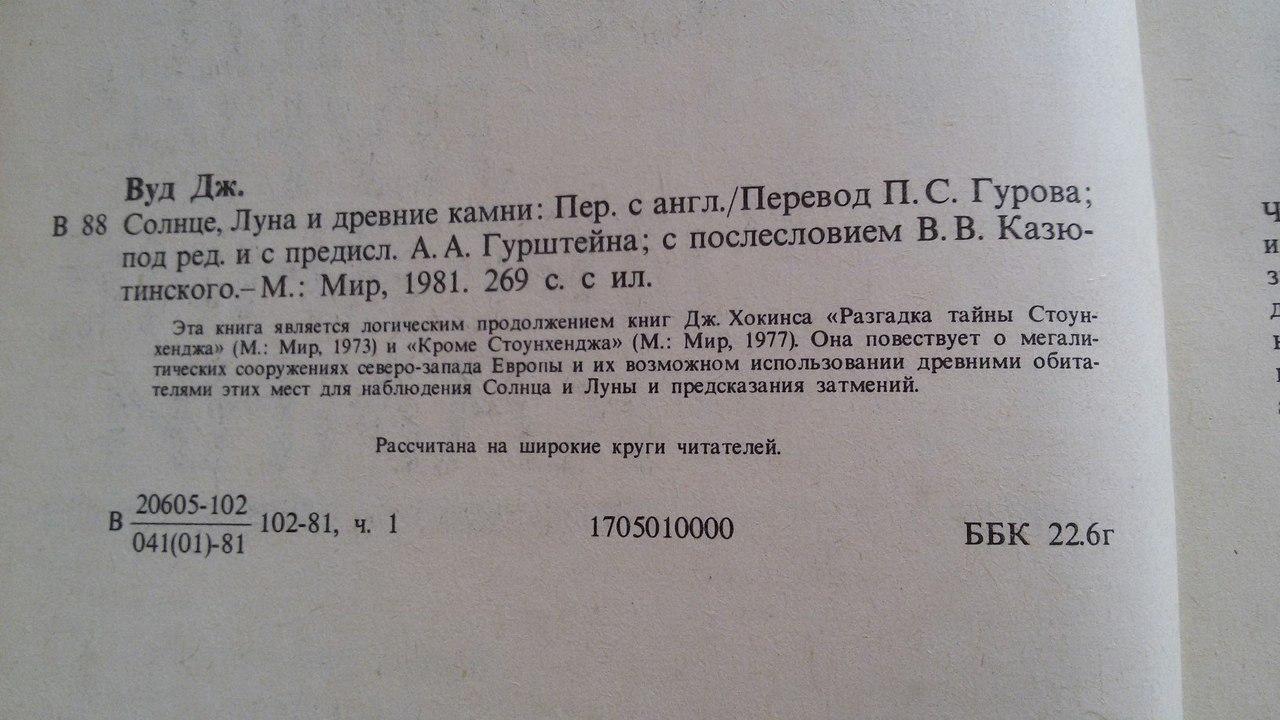 https://pp.vk.me/c631426/v631426819/26952/4xS5G_O7tr0.jpg