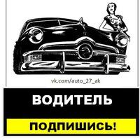 auto_27_ak