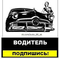 auto_66_ak