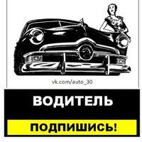 auto_30