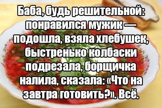Весёлые истории и анекдоты. - Страница 38 ABNh-WgUd6A