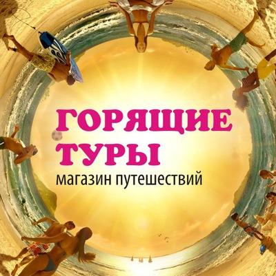 Светлана Образумова