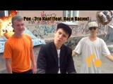 Клип Noize MC Рок - Это Кал! (feat. Вася Васин) by Yогурт Production