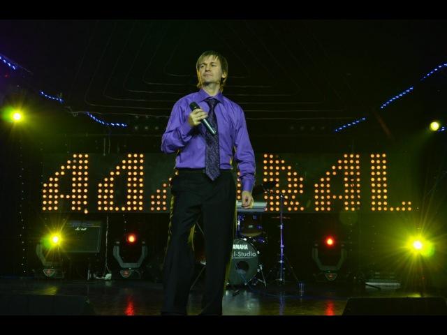 Вячеслав Сидоренко. Проклятый дождь.