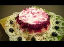 Салат селедка под шубой рецепт Секрета как приготовить селедку под шубой быстро и вкусно