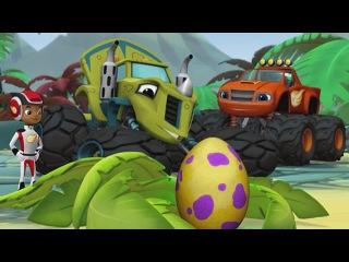 ВСПЫШ И ЧУДО МАШИНКИ Спасают Динозавров! Мультик игра для детей Все серии подряд на русском