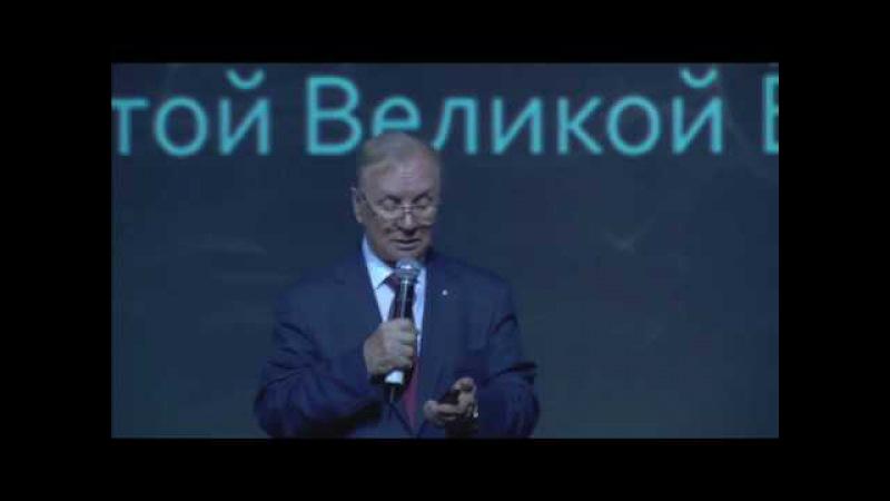 форум Материя, энергия, информация - 26 06 2016 част 2,Маслов,Откровения