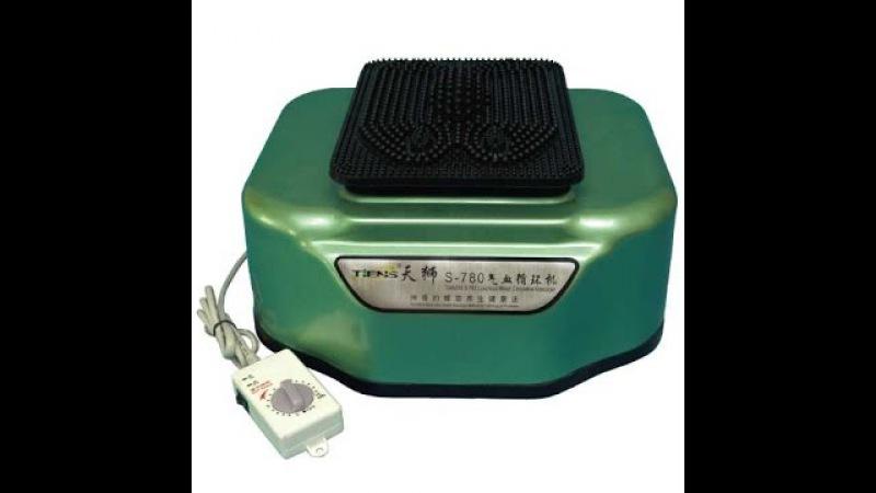 Массажер TIENS S-780 стимулятор циркуляции энергии и крови СЦЭК