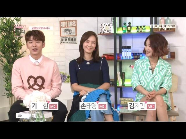 [RAW|YT][19.04.2016] Kihyun cut Beauty Plus Ep.01