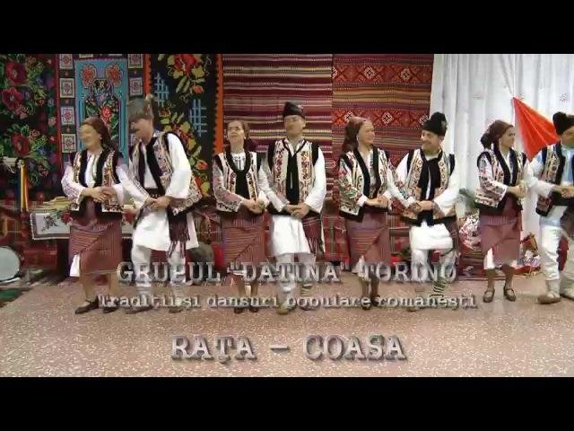 Grupul Datina Rata Coasa Румыния и Италия
