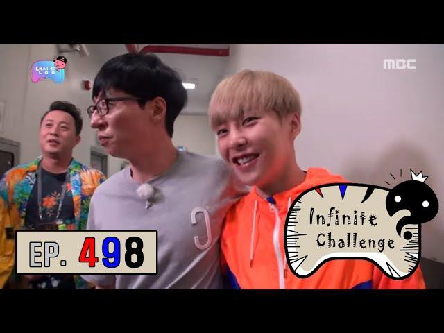 [Infinite Challenge] 무한도전 - Yoojaeseok with EXO's rehearsal is tetany 20160917