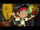 Джейк и пираты Нетландии - Убежище... Это Крюк! / Ловушка на Тик-Така! - Серия 18, Сезон 3