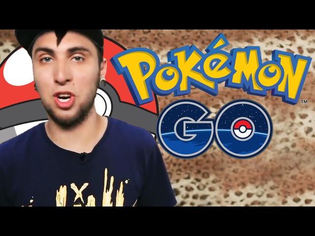 100500 - Pokemon GO НЕСЧАСТНЫЕ СЛУЧАИ, СЕКРЕТЫ, ЗАГОВОРЫ.. И ТАЙНЫ ЧЕЛОВЕЧЕСТВА