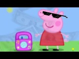 Какую же слушает музыку Свинка Пепа? | Приколы мультфильмов