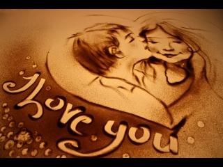 Любовная история! Анимация песком!