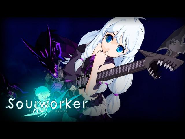 Soulworker - Howling Guitar Gameplay - Stress Test CBT - F2P - JP