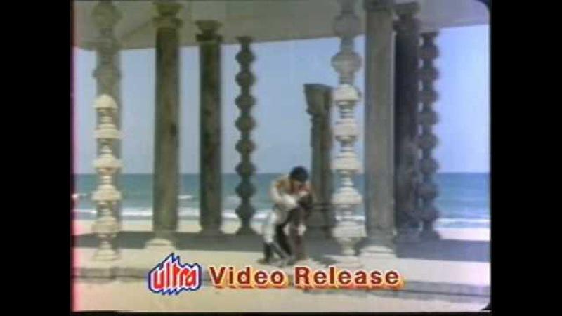 I Love You-Mujhe Insaaf Chahiye 1983