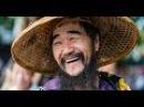 Отдых в Китае. Как китайцы отдыхают в своих дворах