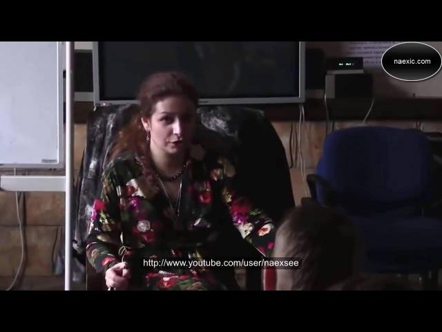 Алена Полынь Уход в посмертие