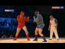 Чемпионат России по боевому самбо 2012. 100 кг. Финалы