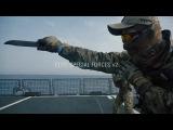 Elite Special Forces v.2